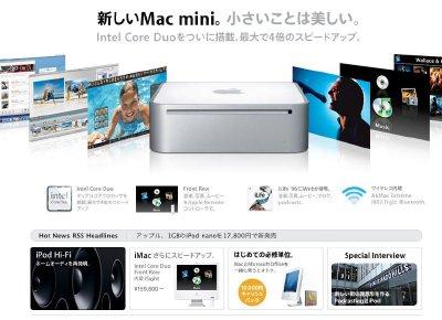 apple060228