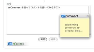 cocomment01