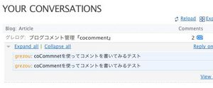cocomment02