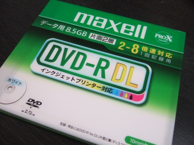 写真:DVD-R DL