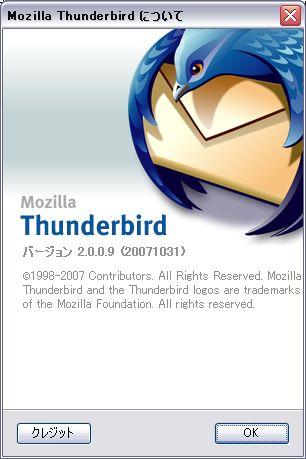 080107_thunderbird