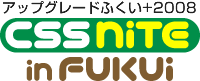 Cssnite_fukui_logo