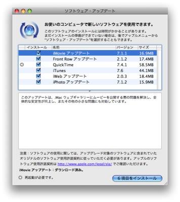 20080208_update