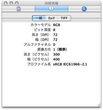 20080214_rotation1