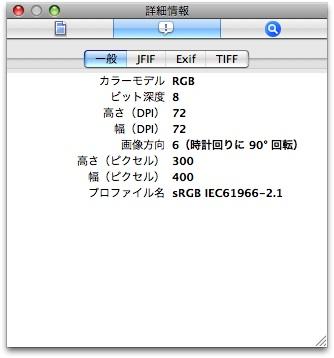 20080214_rotation2