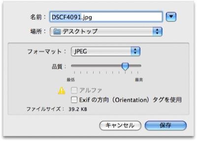 20080214_rotation3