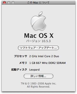 20080607_osx