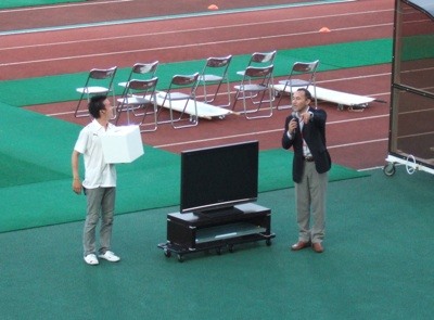 20080726_tsue1