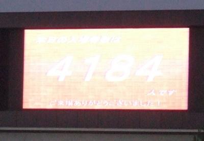 20080726_tsue9
