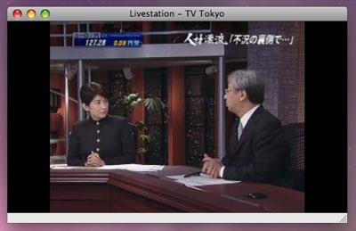 20081227_livestation