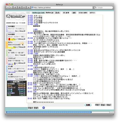 20090103_hakone