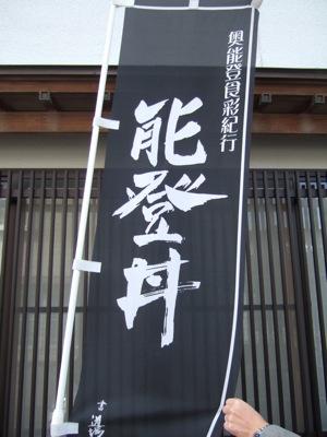 20090221_riki4