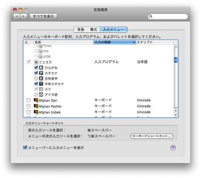 20090512_hankaku2