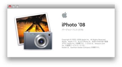 20091004_iphoto1