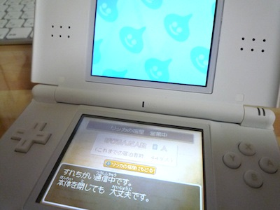 20091010_dq9