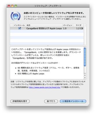 20091015_gb2