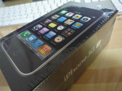 20091101_iphone1