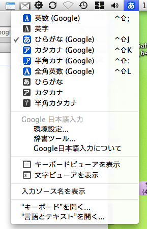 Googlejapanese
