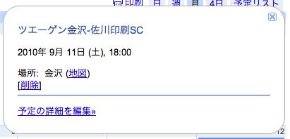 Jfl_calendar